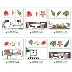 【24mama 掛畫】三聯式 北歐 簡約 花卉 植物 手繪風 葉子 花朵 ig風格 無框畫-40x60cm(熱帶植物系列)