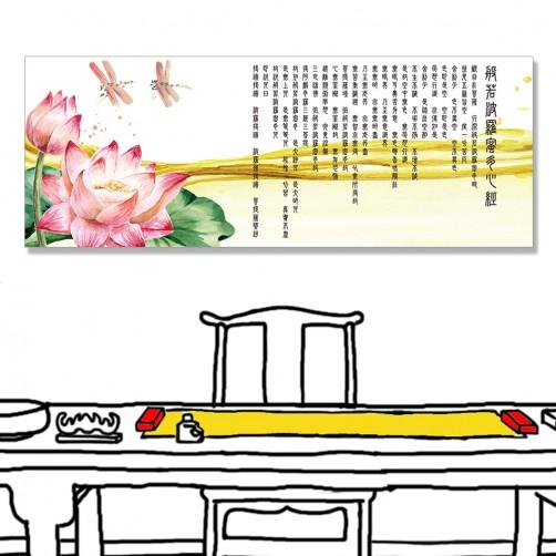 24mama掛畫 單聯式 花卉 水療 芳香 手繪 植物 無框畫 80x30cm-蓮花精油心經