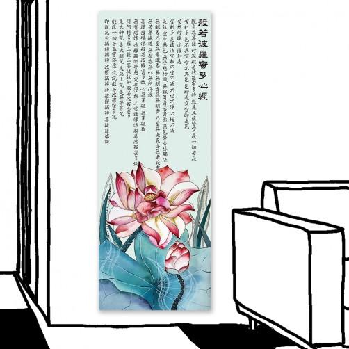 24mama掛畫 單聯式 花卉 植物 繪畫 無框畫 30X80cm-荷花植物心經