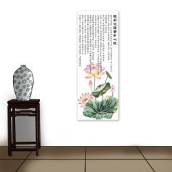 24mama掛畫 單聯式 植物花卉 荷花 荷葉 花苞 東方風格 藝術繪畫 開花 無框畫 30x80cm-般若波羅密多心經