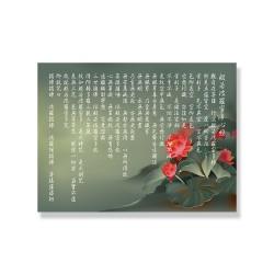24mama掛畫 單聯式 日本 傳統 藝術繪畫 荷花 荷葉 植物花卉 無框畫 40x30cm-般若波羅密多心經