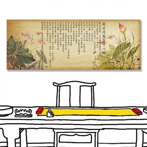 24mama掛畫 單聯式 花卉 繪畫 復古 昆蟲 蜻蜓 無框畫 80x30cm-蜻蜓與蓮花心經