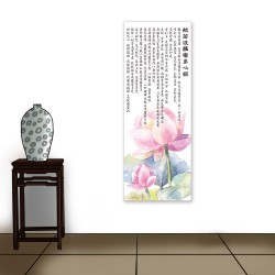 24mama掛畫 單聯式 植物花卉 藝術繪畫 佛教 蓮花 粉紅 荷葉 無框畫 30x80cm-般若波羅密多心經