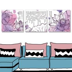 24mama掛畫 三聯式 美麗 花卉 葉子 無框畫 30x30cm-美麗蓮花心經01