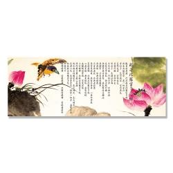 24mama掛畫 單聯式 水墨 動物 鳥 花卉 手繪 無框畫 80x30cm-水墨荷花心經