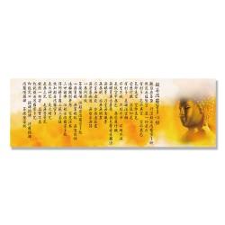 24mama掛畫 單聯式 金黃色 泰國 菩薩 雕像 佛教 沉思 冥想 無框畫 80x30cm-般若波羅密多心經