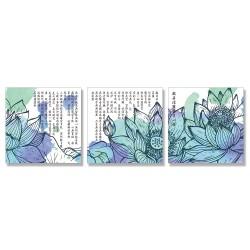 24mama掛畫 三聯式 美麗 花卉 葉子 無框畫 30x30cm-美麗蓮花心經03