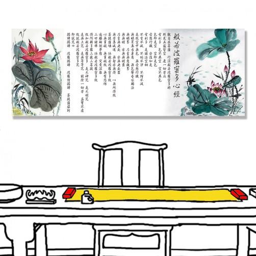 24mama掛畫 單聯式 東方 花卉 荷葉 無框畫 80x30cm-東方蓮花心經