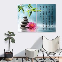 24mama掛畫 二聯式 溫泉 禪 水 平衡 放鬆 花卉 岩石 寧靜 竹子 植物 靜思語 無框畫 40x60cm-和平睡蓮