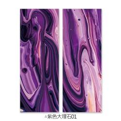 24mama掛畫 二聯式 現代 藝術 時尚 豐富多彩 設計 無框畫 30x80cm-紫色大理石