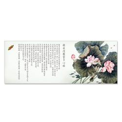 24mama掛畫 單聯式 心經 花卉 荷花 蓮花 無框畫 30X80cm-般若波羅密多心經