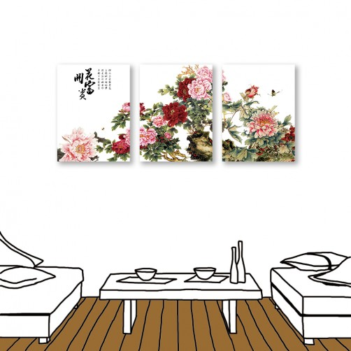 24mama掛畫 三聯式 粉紅花卉 水墨 文字掛畫 無框畫 30X40cm-花開富貴