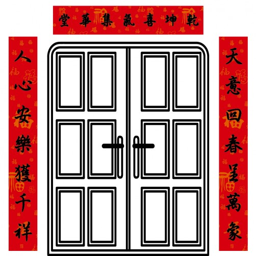 【123點點貼】工廠超大超長春聯防水不掉漆壁貼-乾坤喜氣集華堂-17x127x213