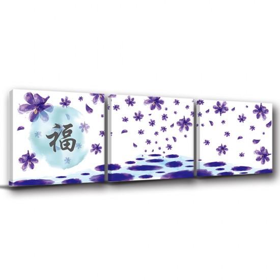 三聯式 方型 無框畫 掛鐘 福字 客廳 民宿 餐廳 飯店 紫色花瓣-福30x30cm