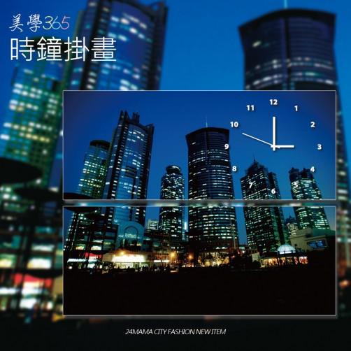 24mama 二聯式 浦東城市無框畫 時鐘掛畫-20x50cm(1696605)