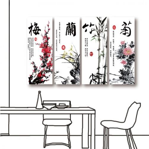 【123點點貼】無痕壁貼 中國風壁貼 辦公室裝潢 四聯式 30x80cm-梅蘭竹菊