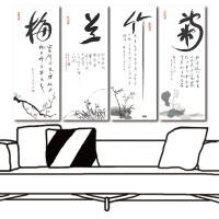 無框畫 文字掛畫 民宿裝潢 四聯式 20x50cm-梅蘭竹菊