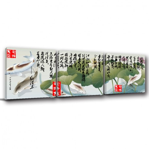 三聯式 方型 動物 鯉魚 大氣 家飾品 書法字 喜氣 長輩禮 送禮 新年禮 無框畫 掛畫 -如魚得水-30x30cm